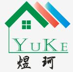 重庆市煜珂集成房屋科技有限公司