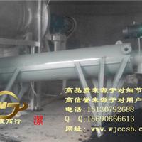供应高温水冷螺旋输送机 生产商 万洁除尘