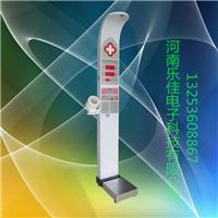 厂家供应超声波医用电子体检机