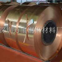 国标C5191特薄磷铜带 C5441磷铜带含税价