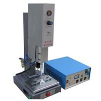供应25K 35K 40KHz系列超声波塑焊机