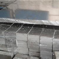 供应1100高纯铝板 指针型花纹铝板