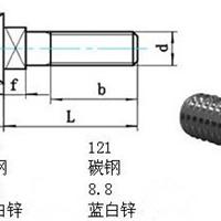 供应优质马车螺栓 马车螺栓简介及使用说明