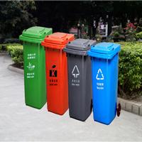 街道环卫240L四分类加强型塑料挂车垃圾桶