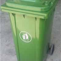 广州街道环卫挂车240L加强型塑料垃圾桶