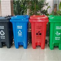 麦穗环保240L中间脚踏式塑料垃圾桶