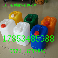 供应10升塑料桶生产厂家