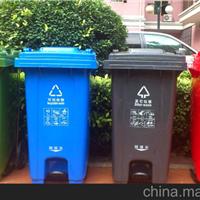 街道环卫120升中间脚踏式分类塑料垃圾桶