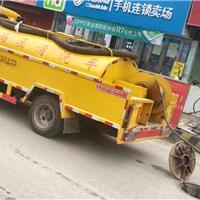 杭州杭友环保工程有限公司