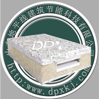 DPX外墙保温装饰一体板丨金属板保温板供应