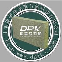 DPX新型保温装饰板丨外墙保温装饰一体板