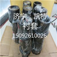 供应小松挖掘机配件 小松PC300-7衬套
