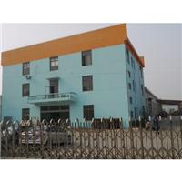上海皓宣木器有限公司
