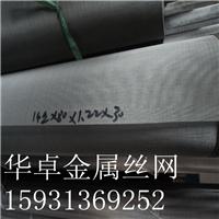供应 321耐腐蚀80目0.14丝加厚不锈钢过滤网