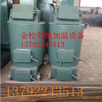 宁津县康发养殖设备厂