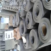 供应 310S耐高温海水腐蚀40目不锈钢丝网