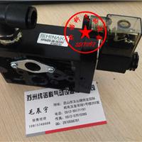 HPS42S3B四口二位台湾中日HINAKA急速电磁阀