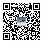 安徽省四维环境工程有限公司