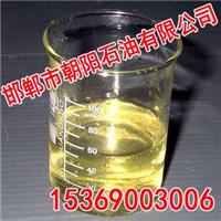 供应成品油【邯郸朝阳石油】成品油价格