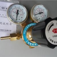 上海繁瑞单级氮气减压表YQJ-5单级减压阀YQJ