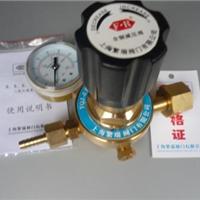 上海繁瑞单级空气减压表YQJ-7单级减压阀YQJ