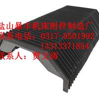 供应平面磨床导轨防护罩,导轨防尘罩厂家