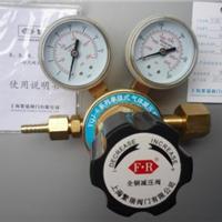 上海繁瑞单级氦气减压器YQJ-6单级减压阀YQJ