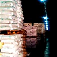 供应EVBR橡胶颗粒
