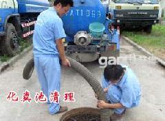 供应广州市白云区景泰疏通下水道