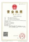 东莞市禾平机电营业执照