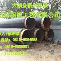 廊坊优质聚氨酯热水保温管详细论述
