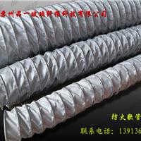 供应耐高温伸缩风管防火伸缩管风机排风管