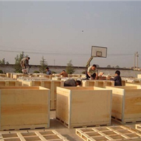 上海广缘木器厂