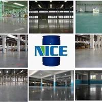 供应密封固化剂地坪材料