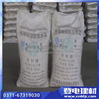 供应江苏硫铝酸盐水泥厂家