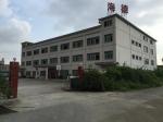 东莞市海德塑胶制品有限公司