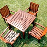 供应户外实木休闲桌椅供应商