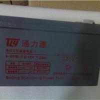 供应ups蓄电池直流屏蓄电池12V-100AH 价格