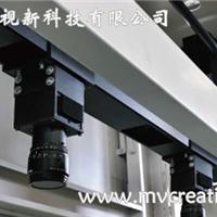 MVC针孔仪-针孔在线检测系统