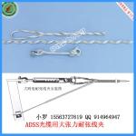 光缆金具厂家 专业供应各种型号耐张线夹