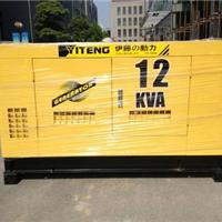 供应10KW柴油发电机 YT2-12KVA