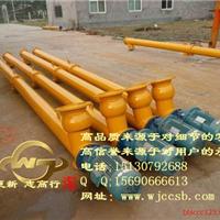 供应水泥管式螺旋输送机 除尘器 提升机