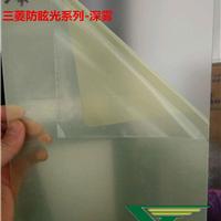 上海地区供应AG防眩光PC板5%雾度