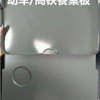 上海聚优现货销售各种型号动车高铁小桌板