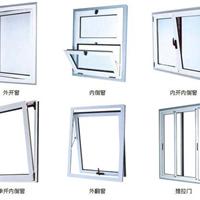 供应各类规格断桥铝门窗 阳光房 断桥铝门窗