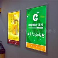 郑州欧尚超薄灯箱有限公司