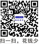 上海VOLVO卡车配件有限公司