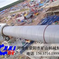 日产450吨回转窑内气体流动的影响