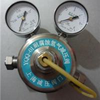 上海繁瑞氢气减压表YQQ-01耐腐蚀减压阀YQQ