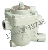 供应日本TLV自由浮球式空气疏水阀